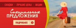 курорты абхазии цены