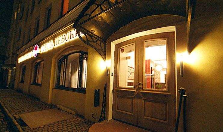 мини отель гостиница невский 74
