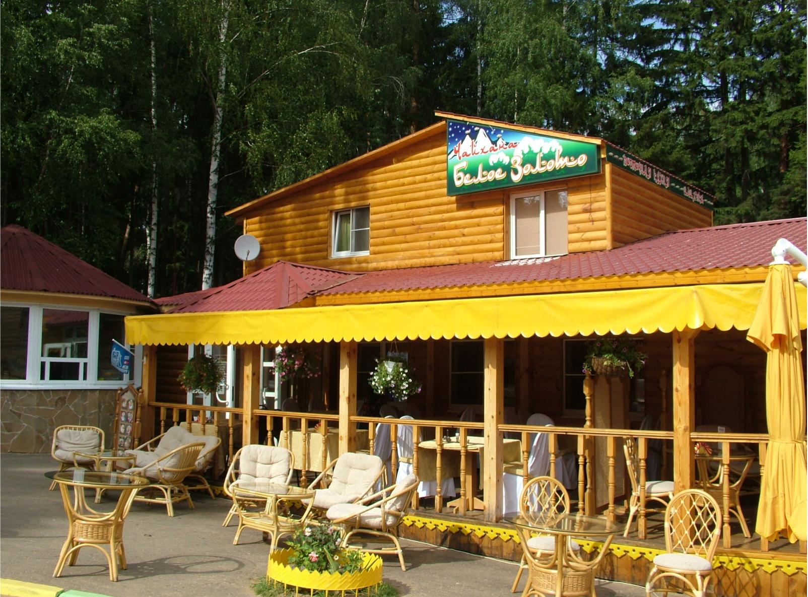 Ресторан Белое золото