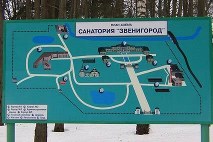 План-схема санатория