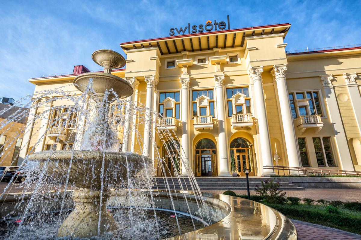 Swissotel Resort Sochi Kamelia