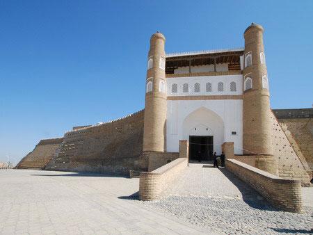 Крепость Арк (Бухара)
