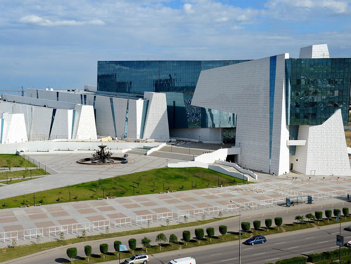 Национальный музей Республики Казахста