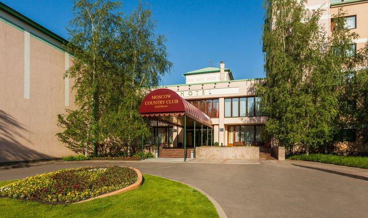 Кантри клуб москва официальный сайт что сегодня в ночные клубы